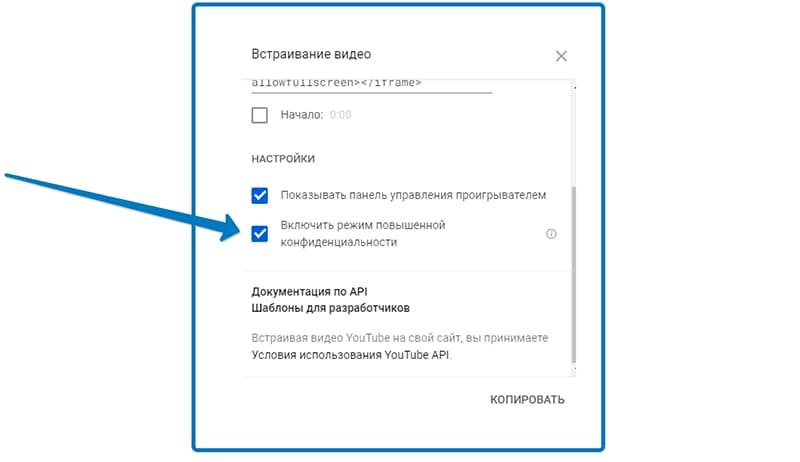 Отключение рекламы другого канала в нижнем левом углу видео