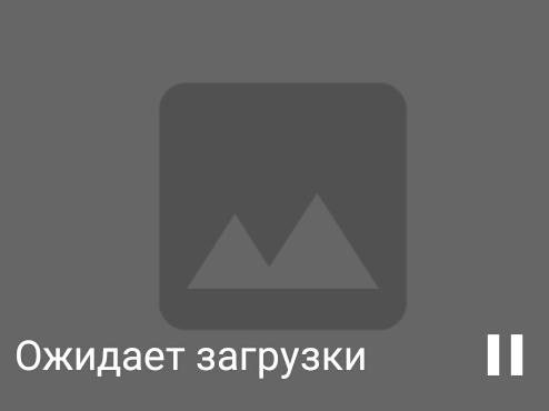 Фотографии не загружаются в Google Фото. Вечная загрузка.